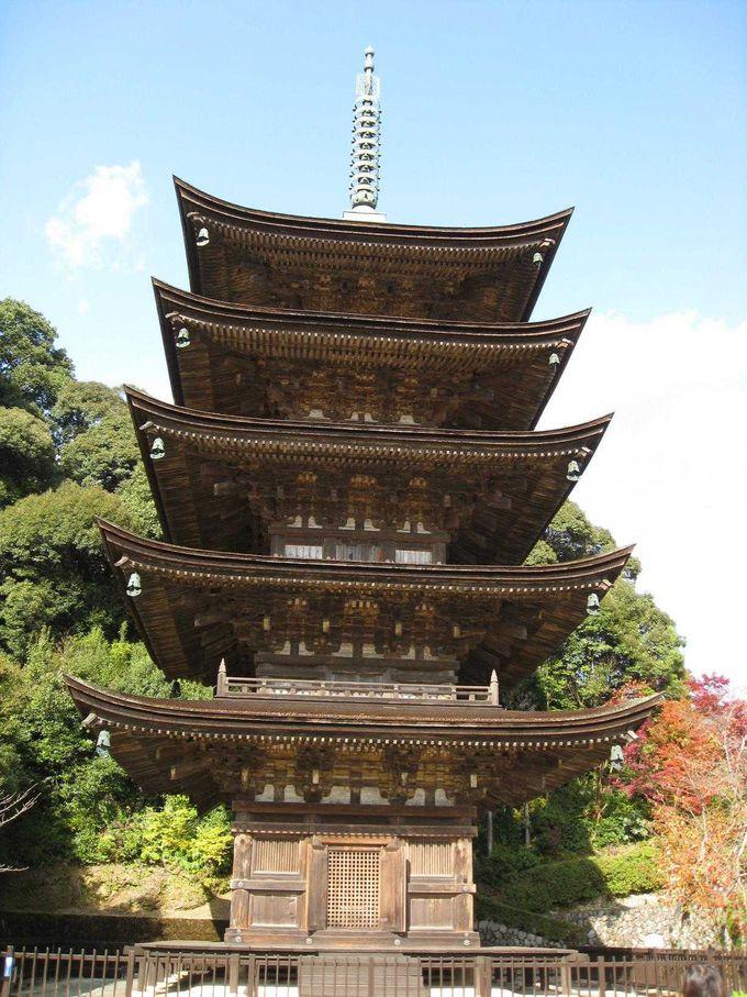 醍醐寺、法隆寺と並ぶ美しい国宝の五重塔