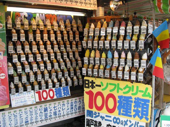 日本一!?100種類のソフトクリーム