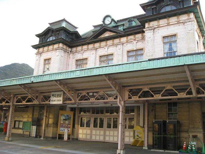 門司港レトロのシンボルであるJR門司港駅