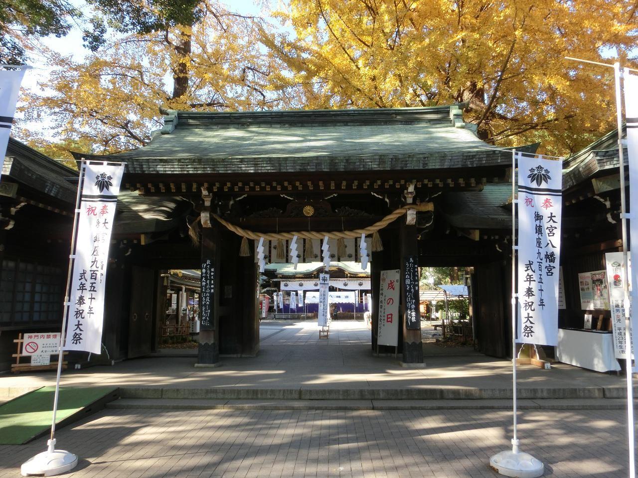 東京のへそって何!?パワースポットとしても有名な杉並「大宮八幡宮」で開運祈願!