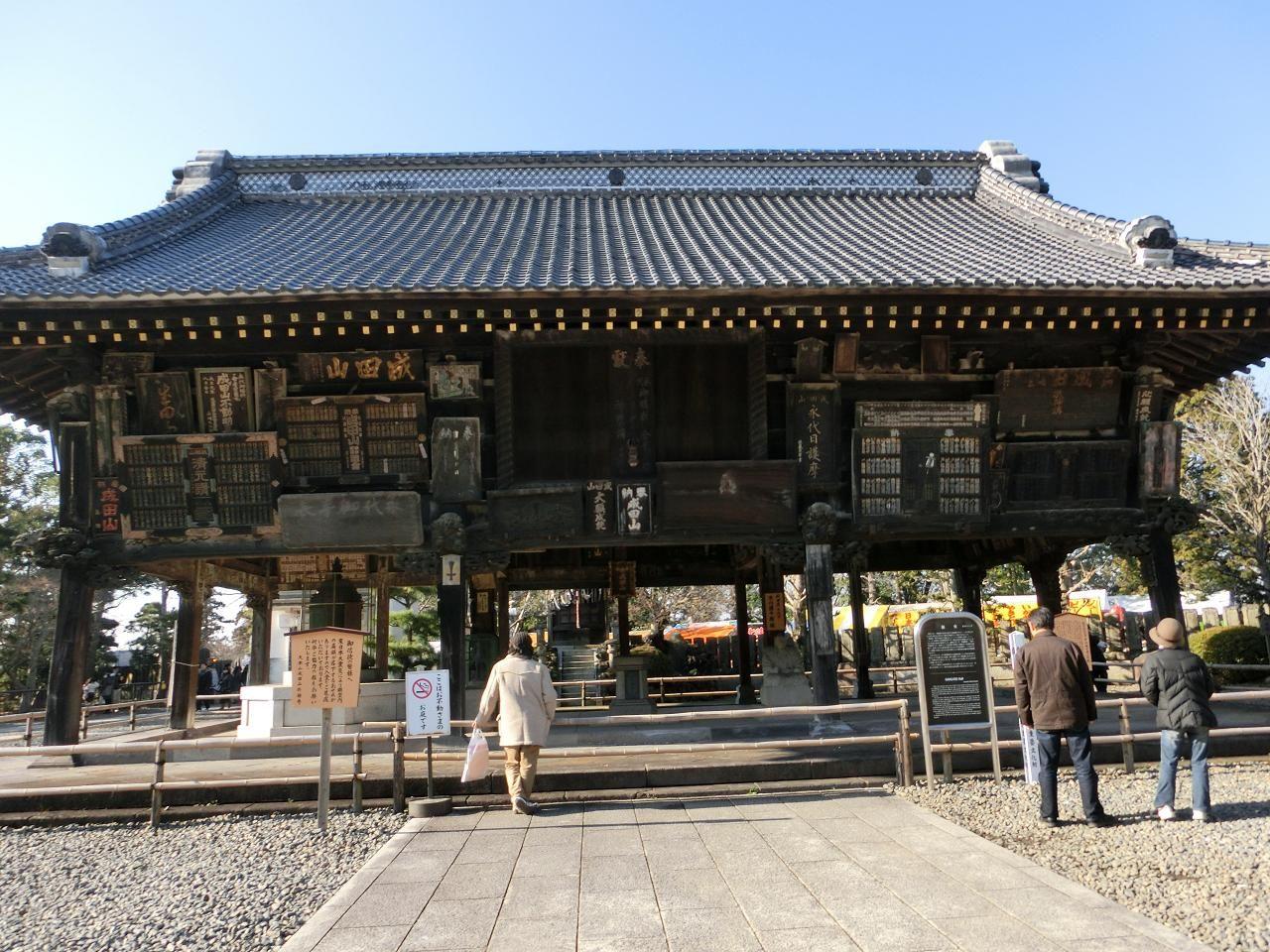 歌舞伎の成田屋ゆかりの額堂