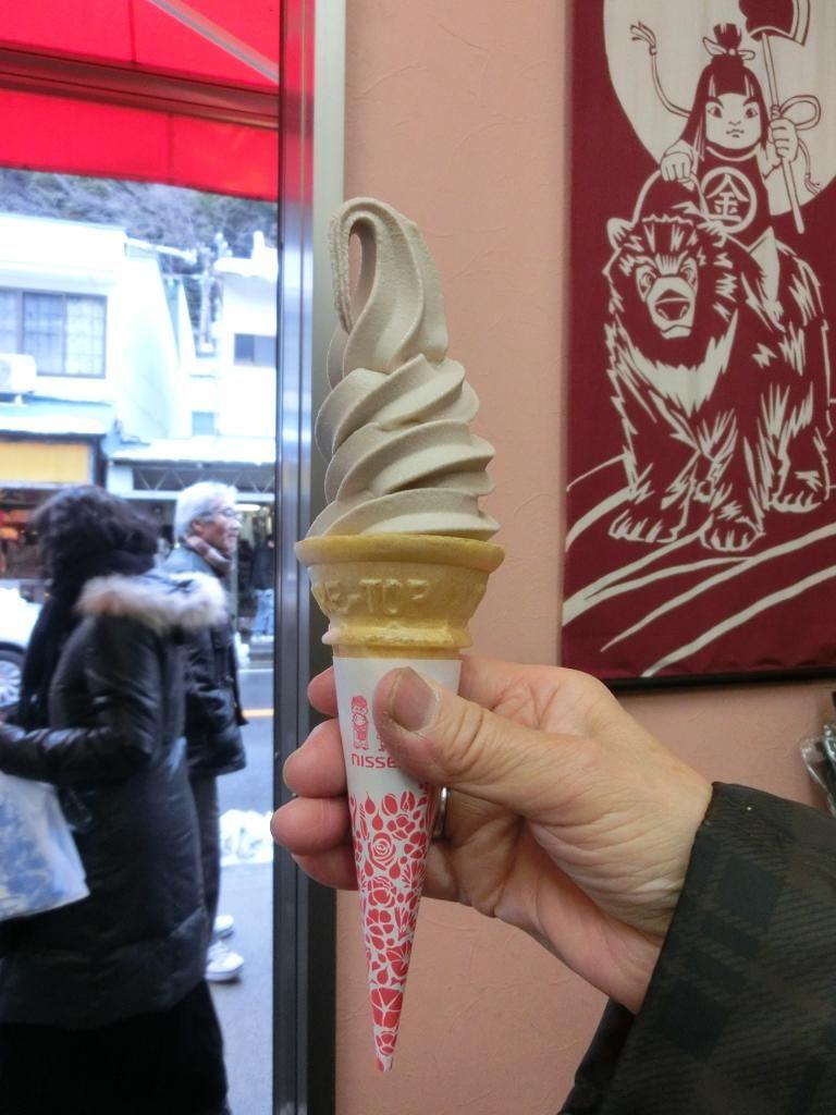 「箱根焙煎珈琲」の珈琲牛乳ソフトクリーム