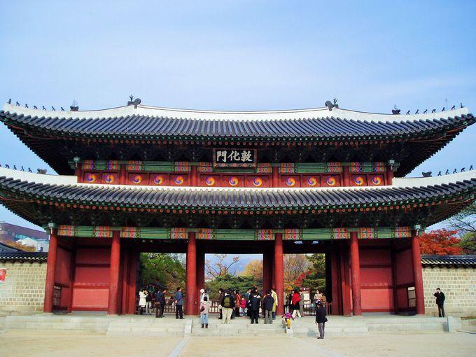 1.昌徳宮