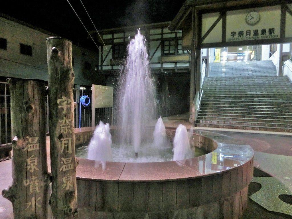 温泉噴水のある宇奈月温泉駅