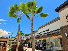ハワイ「ワイケレ・プレミアムアウトレット」は、ケイトスペードもお買い得!
