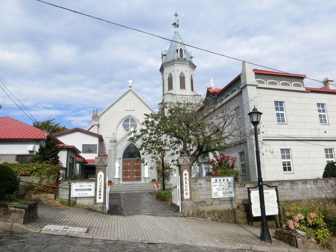 ローマ法王から贈られた祭壇のある「カトリック元町教会」