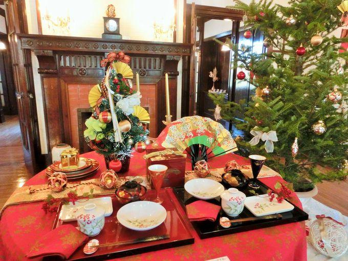 横浜山手西洋館でクリスマス