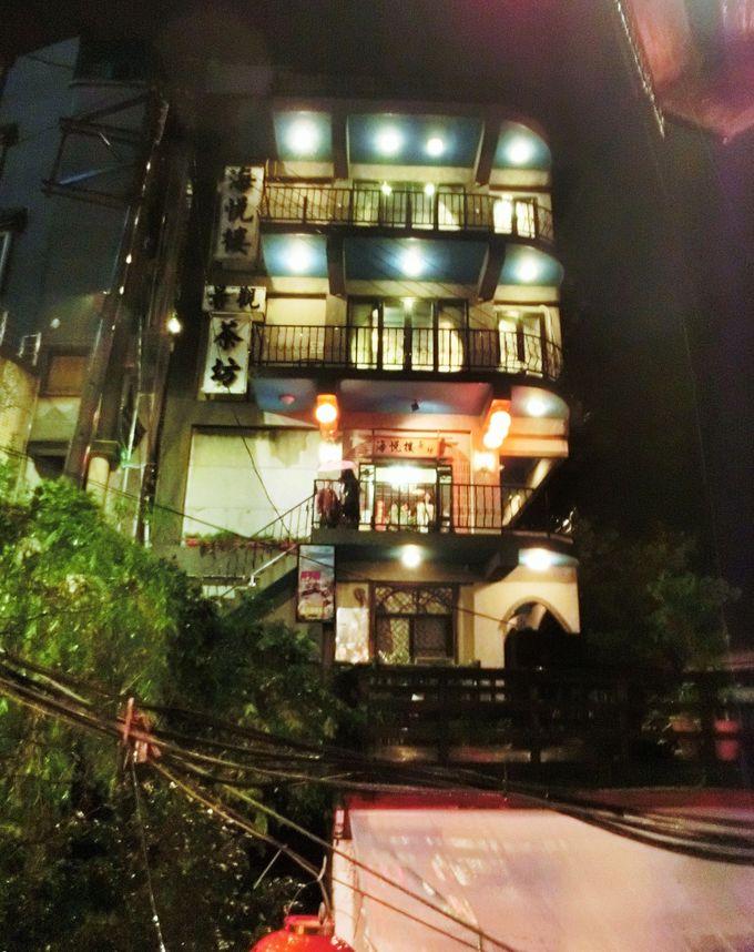「阿妹茶酒館」の景色が一番綺麗に見える「海悦楼茶坊」