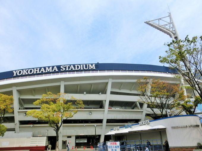 横浜スタジアムは野球発祥の地