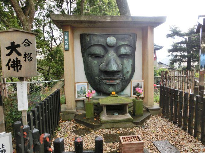 上野大仏で涙の痕に触れてみよう!