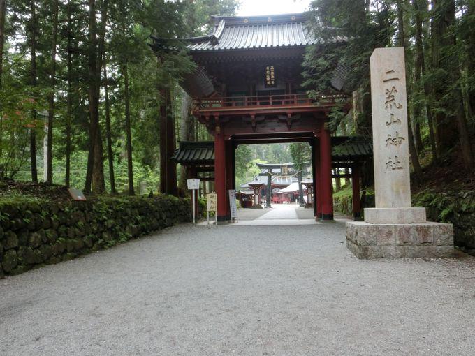 「世界文化遺産」に登録の二荒山神社