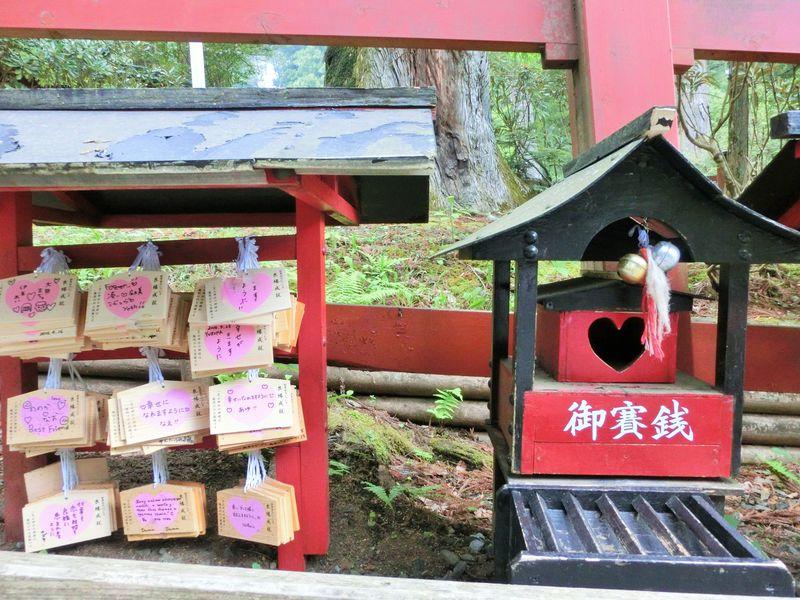 ハートを探せ!パワースポット「日光二荒山神社」は縁結びの神様