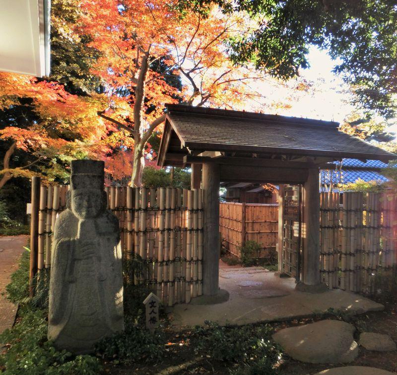 世田谷にある穴場の紅葉名所「五島美術館」の美しい庭園は見どころいっぱい!