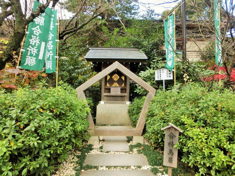 5角形の合格鳥居がある東京「阿佐ヶ谷神明宮」で合格祈願をしてみよう!