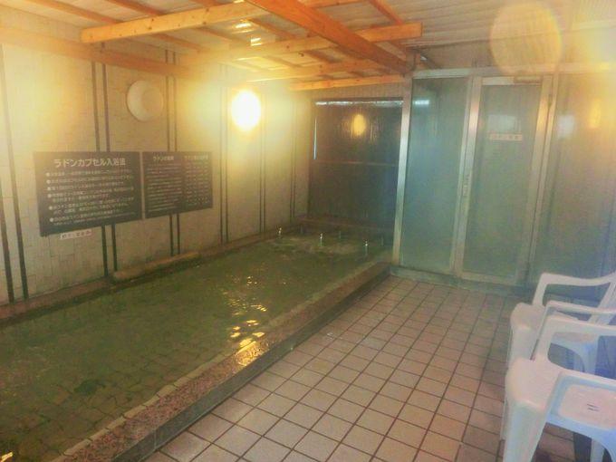 ラドン温泉は天然温泉30倍の効果!