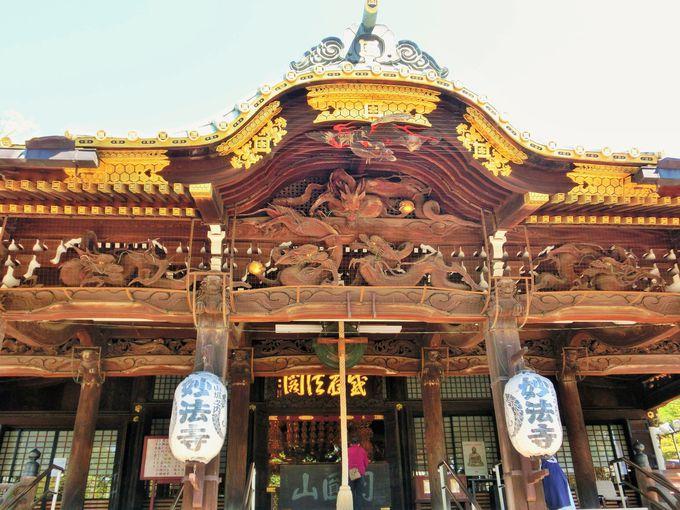7.堀之内妙法寺