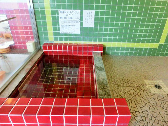 足つぼや電気ピリピリの楽しい回遊大浴場
