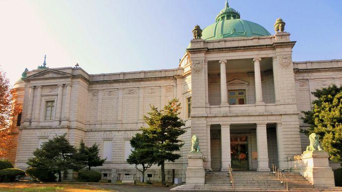 重要文化財の美しい表慶館
