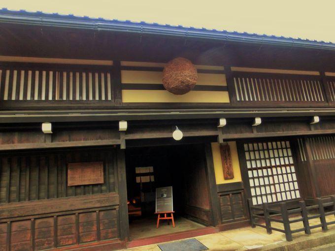 重要文化財指定の豪商の住宅