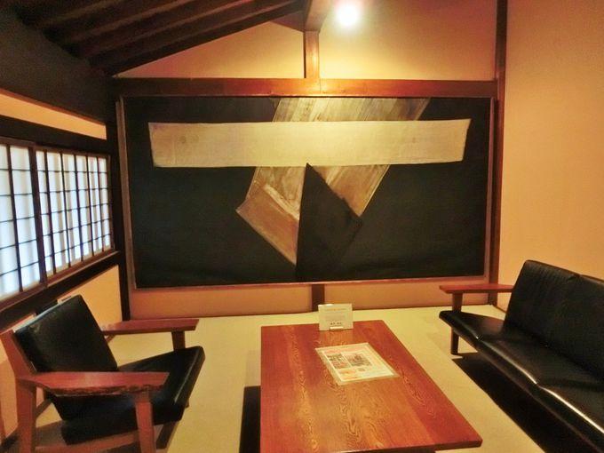 ロックフェラーセンターも飾った篠田桃紅氏の作品の数々