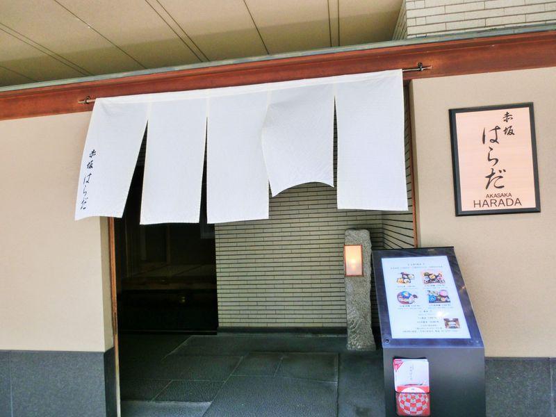赤坂の料亭で個室ランチが1800円〜!「赤坂はらだ」はコスパ最高