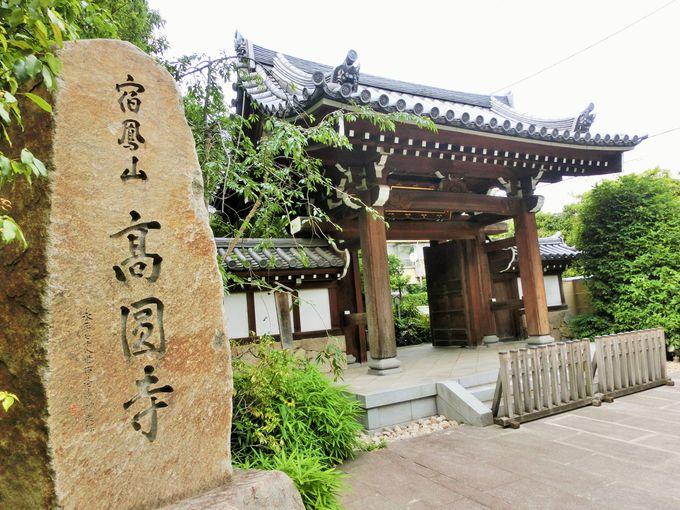 ベーカリー兎座のある高円寺の街歩き