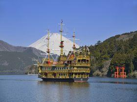 2019年4月デビューの新型海賊船も!箱根で多彩な乗り物の旅