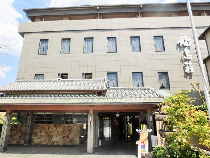 奈良観光に便利な「飛鳥荘」