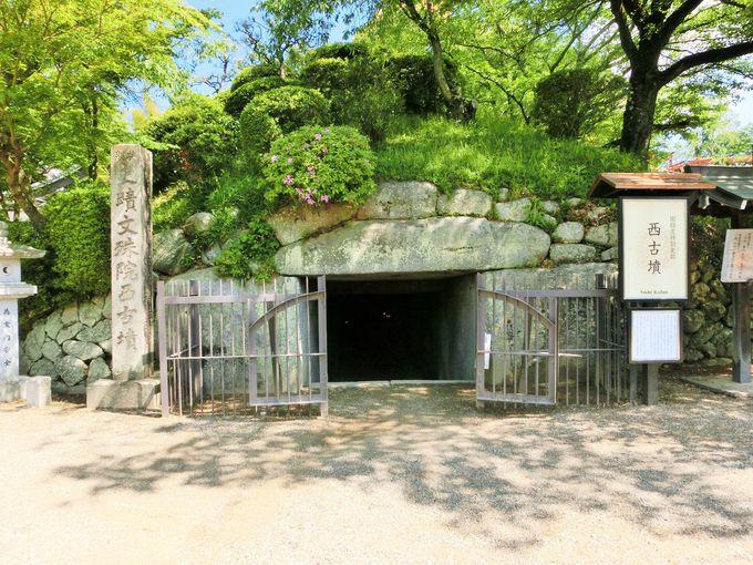 日本一美しいとも称される「文殊院古墳」