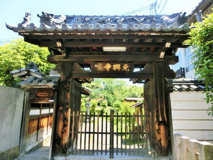 興福寺の五重塔をしのぐ高い塔の跡地「元興寺塔跡」
