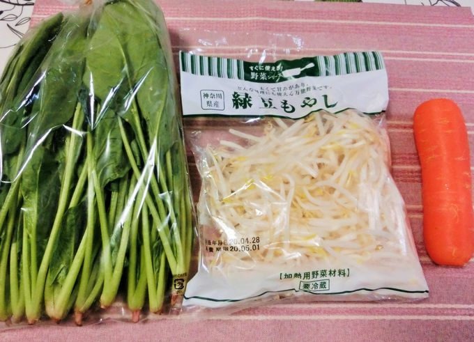 韓国料理といえば、石焼ビビンバ