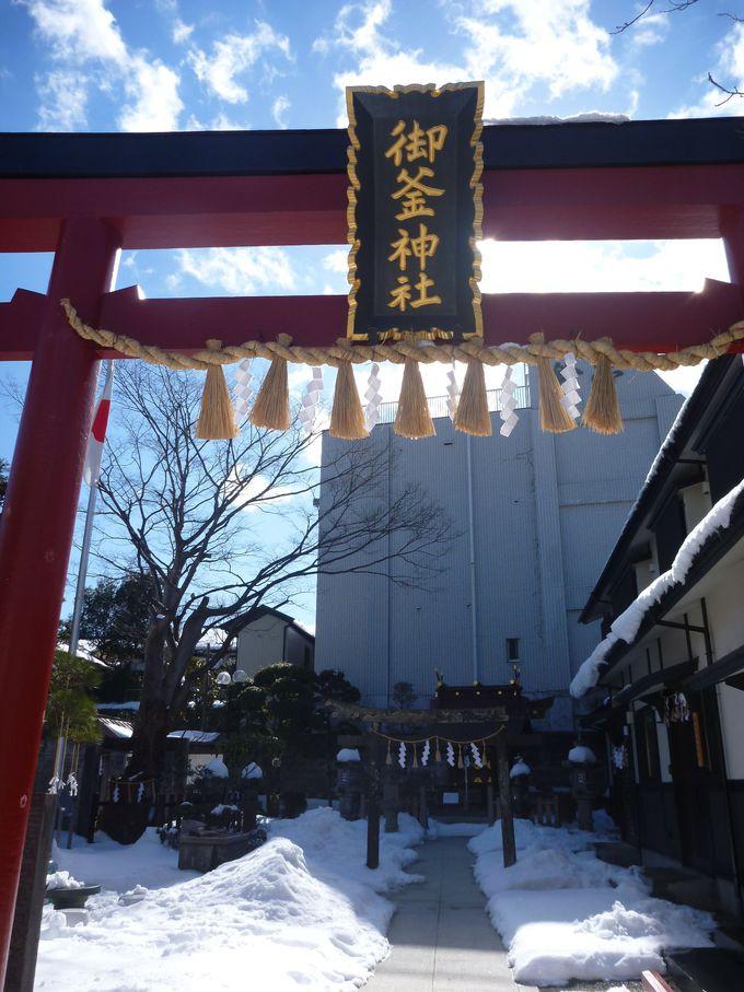 ここを語らずには塩竈はない「御釜神社」
