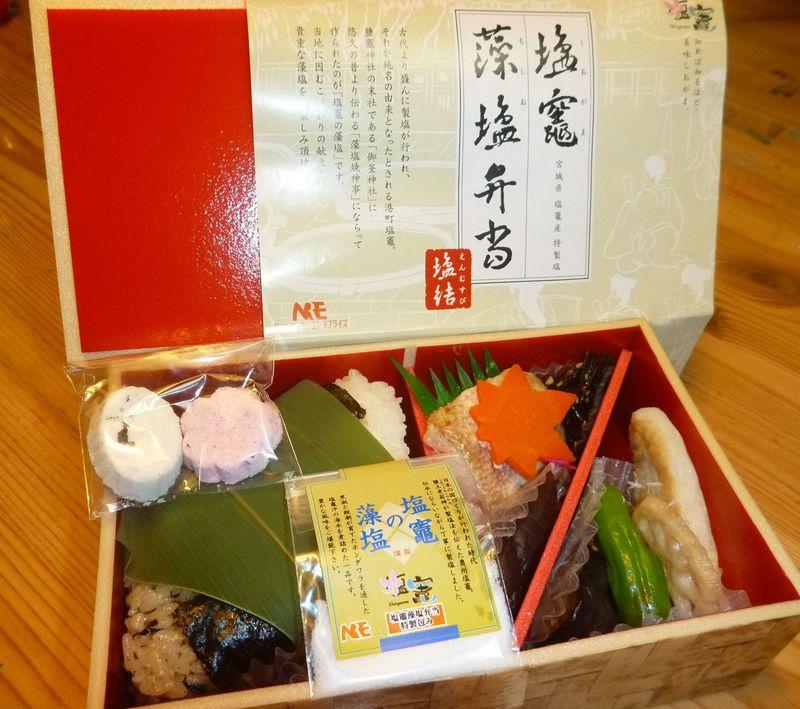 食のパワ—スポット宮城塩竈で「おいし〜おがま」ぶらり半日散歩!