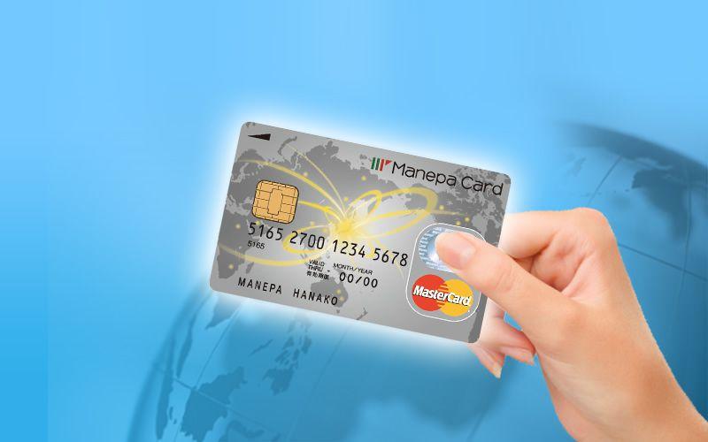 お金をチャージしておくことで、現地通貨を引き出せる!