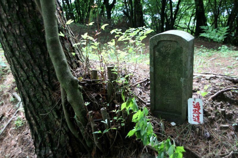 香川県最初の遍路道「小松尾寺道」
