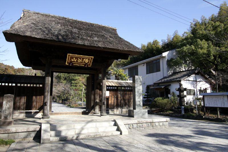 北条氏の菩提寺として栄えた龍宝寺