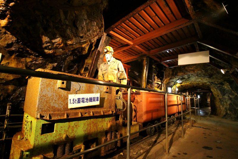 兵庫県朝来市「生野銀山」で体感!400年に渡る鉱山の歴史