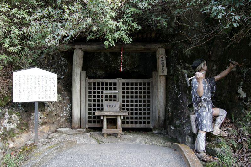 旧抗に祀られている「山神宮分社」を参拝しよう