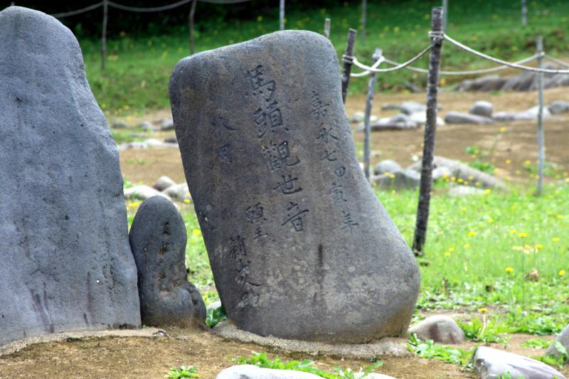 祭祀の場であった中心広場と周囲に点在する特殊組石