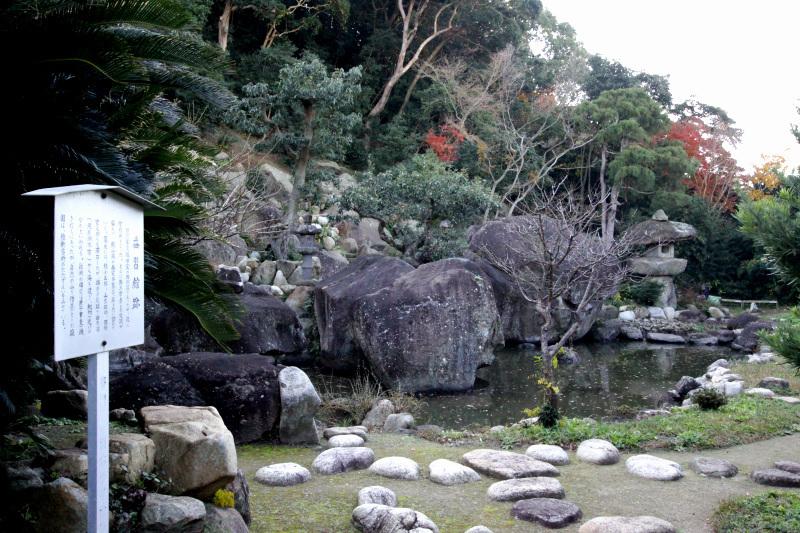 石切場跡に整備された武家庭園