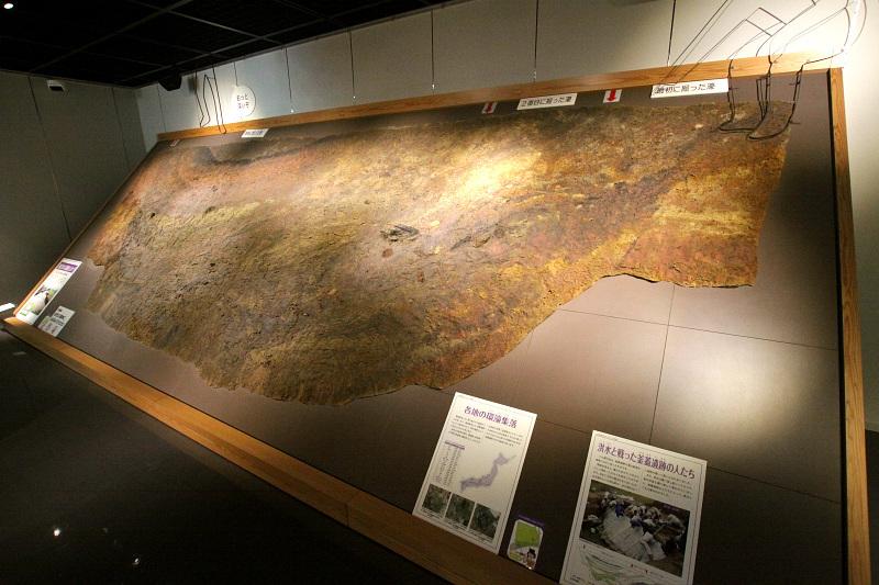 弥生から古墳時代の集落変遷をたどる!新潟県「斐太遺跡群」