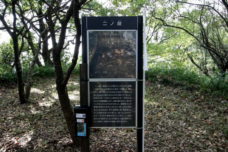 岡豊城を歩いて8ヶ所のチェックポイントを巡ろう!