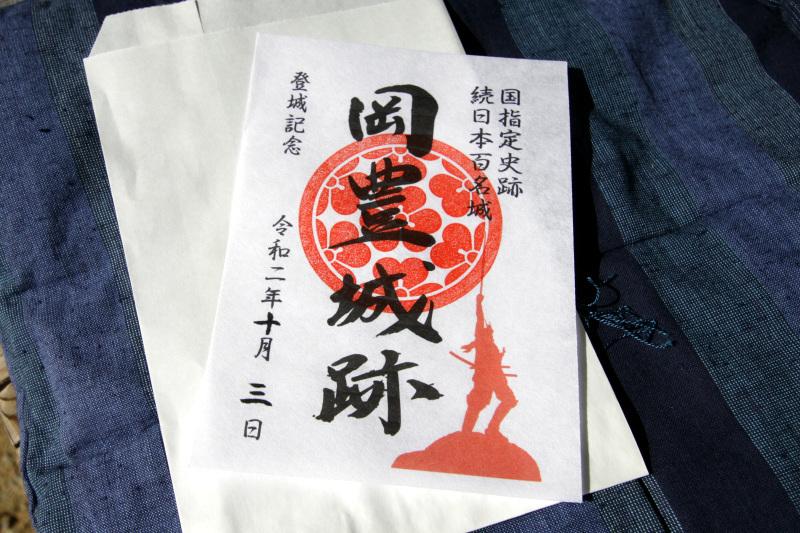 高知県・岡豊城を巡る「土佐の七雄スタンプラリー」で御城印をゲット!