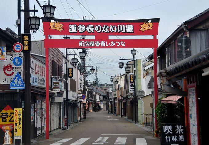 まずは早朝の人がまばらな時間に豊川稲荷を訪問!御利益独り占め!