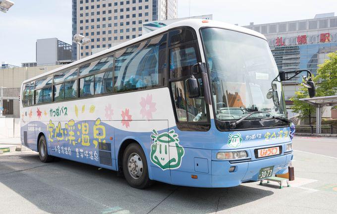 通年アクセス可能で、札幌駅発着が一番便利。路線バス感覚で利用しよう