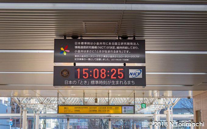 日本の「時」が生まれる街って何処か? ご存知かな...? | 東京都 ...