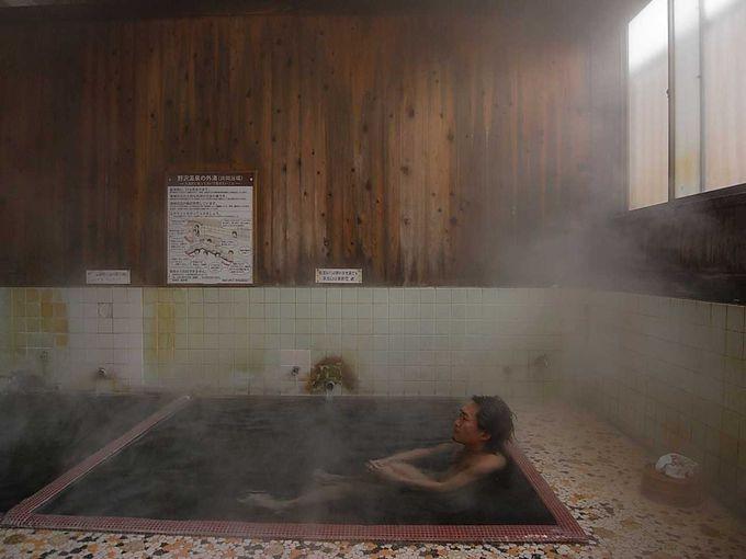 3.熊の手洗湯