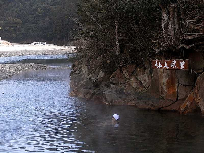 川の中から温泉が! 和歌山県・川湯温泉【仙人風呂】