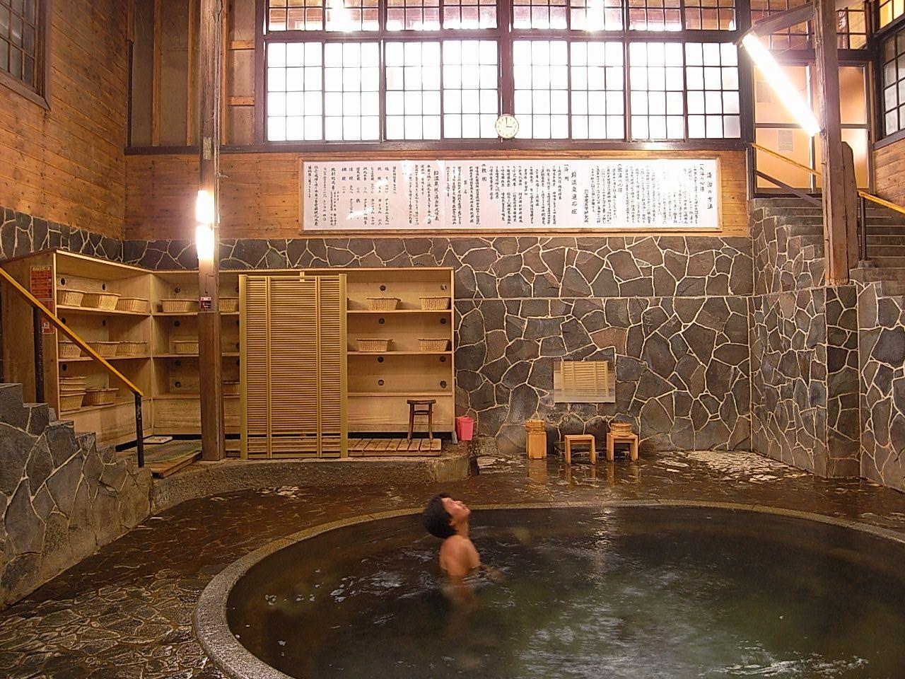 7.鉛温泉