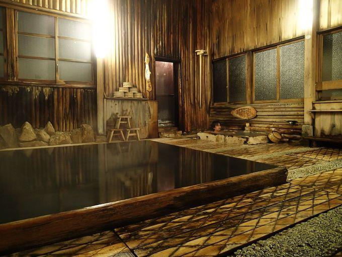 もうひとつのお風呂